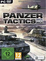 《装甲战略HD》 免安装绿色版
