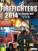 《消防员模拟2014》 免DVD光盘版