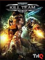 《战锤40K:杀戮小队》