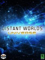 《遥远的世界:宇宙》 免安装简体中文绿色版