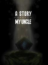 《叔叔的传说》 免安装绿色版