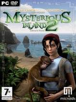 《重返神秘岛2》