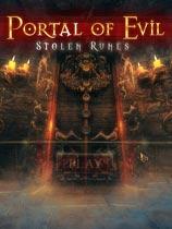 《邪恶之门:被盗符文收藏版》 免DVD光盘版