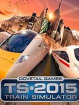 《模拟火车2015...