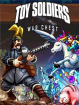《玩具士兵:战争...
