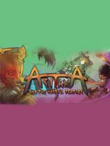 《阿丽塔娜魔羽》 免DVD光盘版