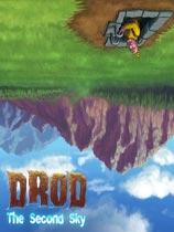 《DROD:第二天空》