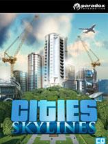 《城市:天际线》
