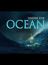 《深海之下》 免安装中文绿色版