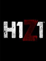 《H1Z1:大逃杀》...