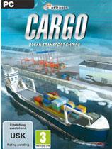 《货运:大洋物流...