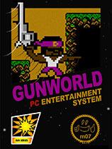 《枪炮世界》 免安装绿色版