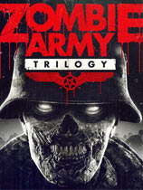 《僵尸部队三部曲》 免DVD光盘版