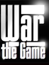 《战争游戏》