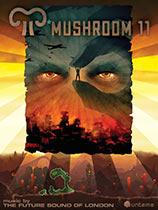 《蘑菇11》