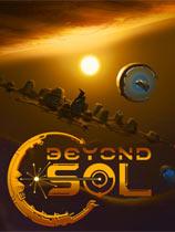 《超越太阳》 免DVD光盘版
