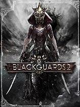 《黑色守卫2》