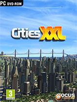 《超大城市》...