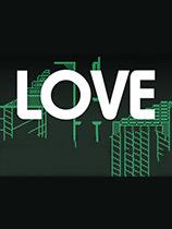 《爱》 免安装绿色版