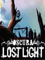 《奥斯库拉:失去的光明》
