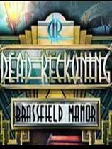 《死亡猜想2:布拉斯福德庄园》