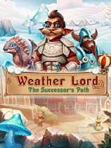 《天气领主:成功者的道路》