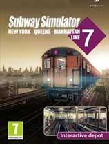 《世界地铁第四辑:纽约线7》 免DVD光盘版