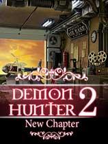 《恶魔猎手2:新篇...