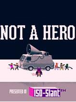 《不是英雄》 免DVD光盘版