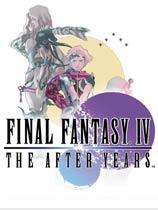 《最终幻想4:月之...