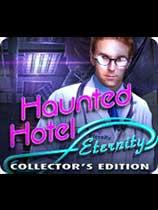 《幽魂旅馆8:来世》