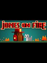 《救火员琼斯》