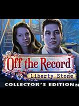 《内部档案4:自由之石》