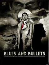 《蓝调与子弹》
