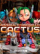 《卡图斯:进击的机器人》 免安装简体中文绿色版