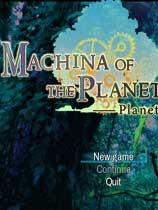 《星树机神:星球统治者》 免DVD光盘版
