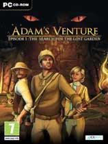 《亚当之历险传奇》 免DVD光盘版
