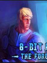 《8位冒险:遗忘之旅重制版》