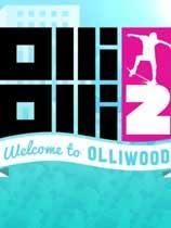 《像素滑板2:欢迎来到奥莱坞》