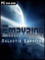 《帝国霸业-银河...