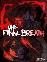 《最后一次呼吸》 免DVD光盘版