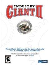《工业巨头2高清版》 免DVD光盘版