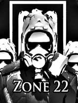 《22区》
