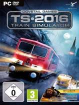 《模拟火车2016...