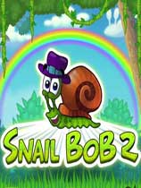 《蜗牛鲍勃2》 免安装简体中文绿色版