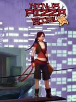 《忍者披萨女孩》 免DVD光盘版