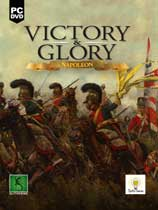《胜利与荣耀:拿破仑》