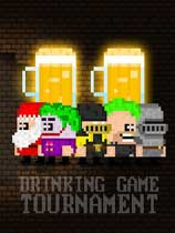 《8位游戏嘉年华》 免安装绿色版
