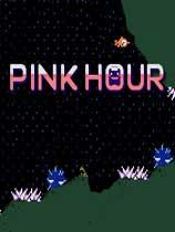 《粉红时间》
