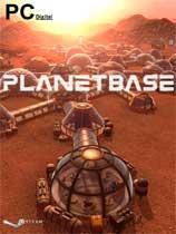 《星球基地》 免DVD光盘版